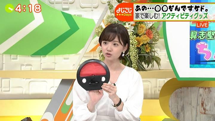 2020年07月28日田中瞳の画像06枚目