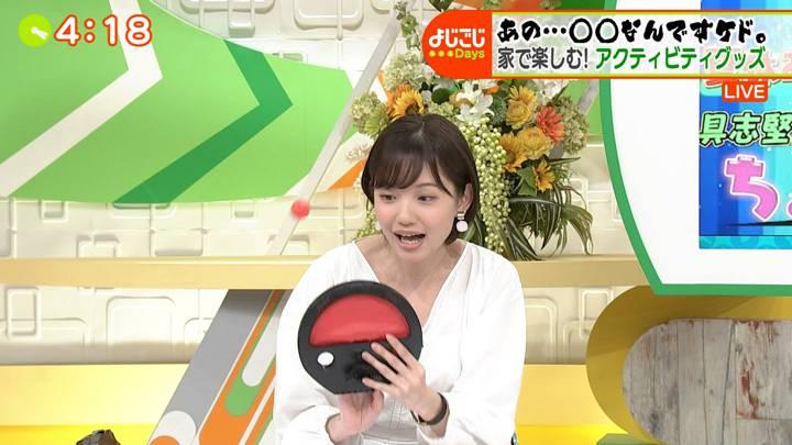 2020年07月28日田中瞳の画像07枚目