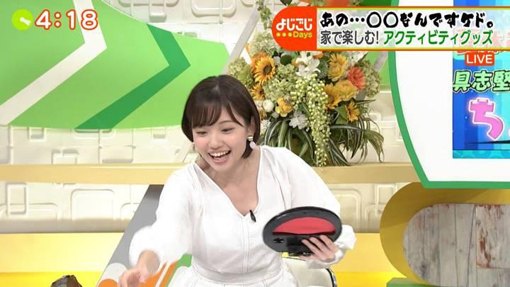 2020年07月28日田中瞳の画像08枚目
