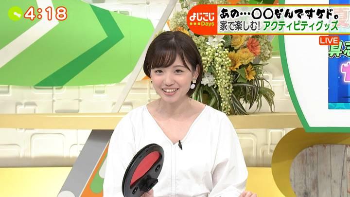 2020年07月28日田中瞳の画像09枚目