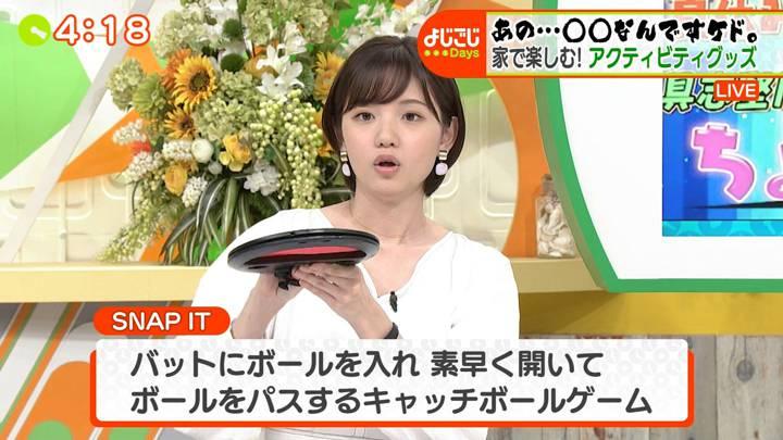 2020年07月28日田中瞳の画像10枚目