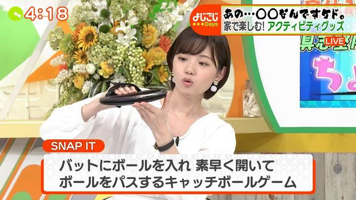 2020年07月28日田中瞳の画像11枚目
