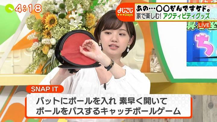 2020年07月28日田中瞳の画像12枚目