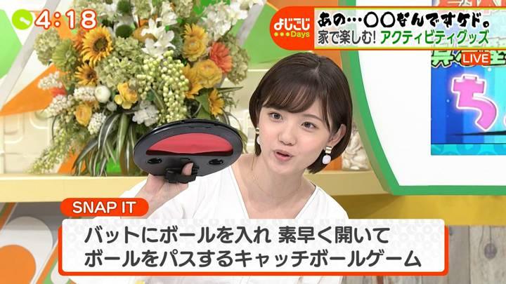 2020年07月28日田中瞳の画像13枚目