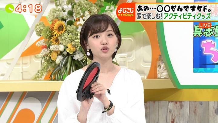 2020年07月28日田中瞳の画像14枚目
