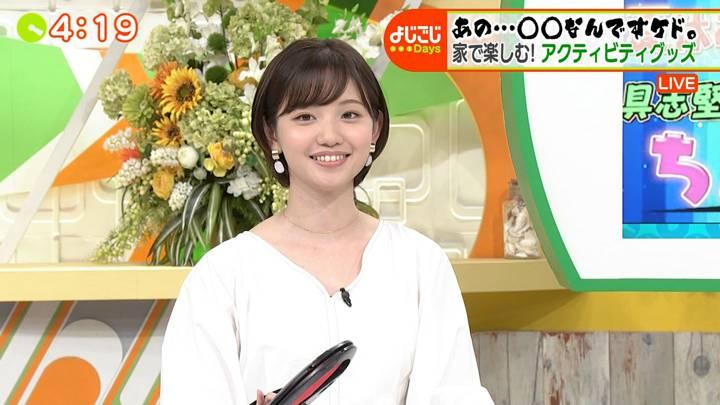 2020年07月28日田中瞳の画像15枚目