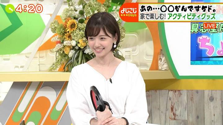 2020年07月28日田中瞳の画像16枚目