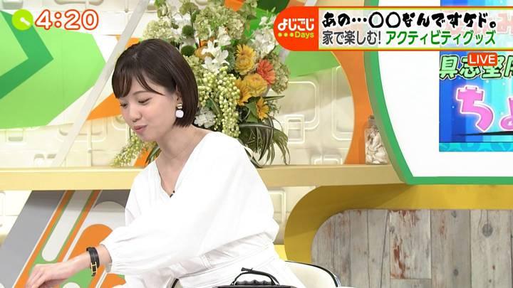 2020年07月28日田中瞳の画像18枚目