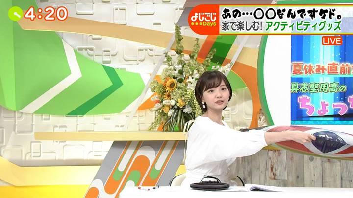 2020年07月28日田中瞳の画像20枚目