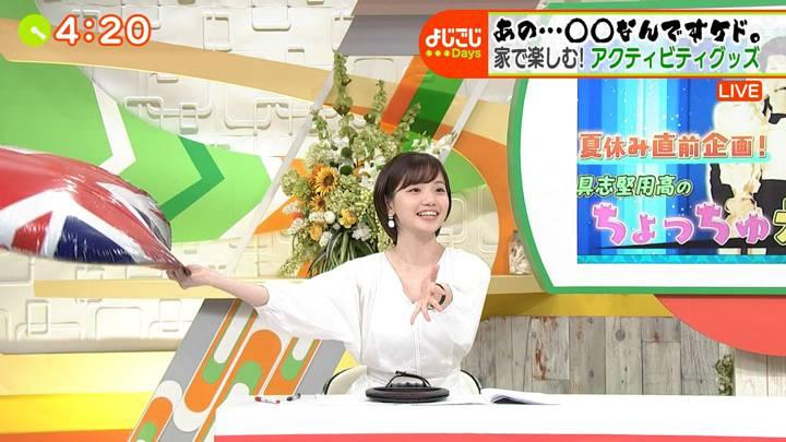 2020年07月28日田中瞳の画像21枚目