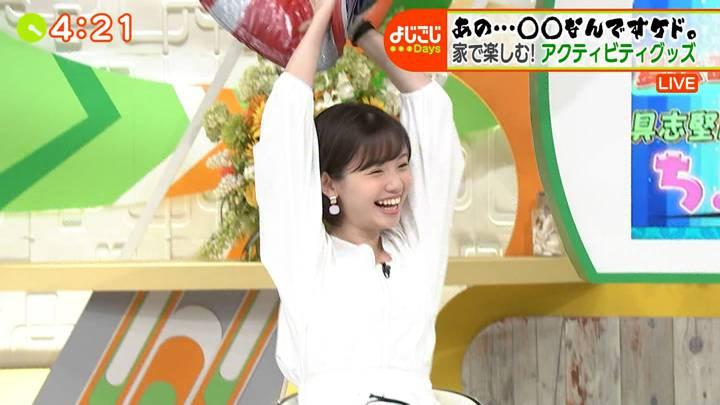 2020年07月28日田中瞳の画像22枚目