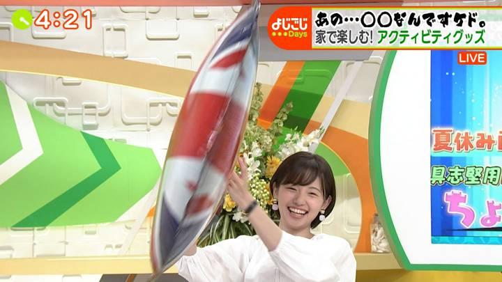 2020年07月28日田中瞳の画像23枚目