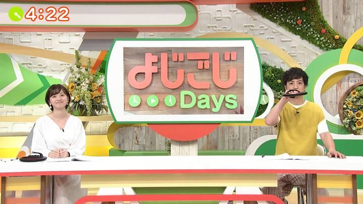 2020年07月28日田中瞳の画像25枚目
