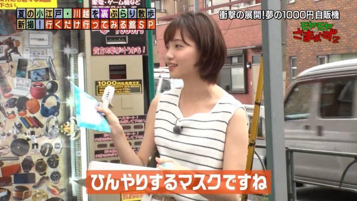 2020年08月09日田中瞳の画像03枚目