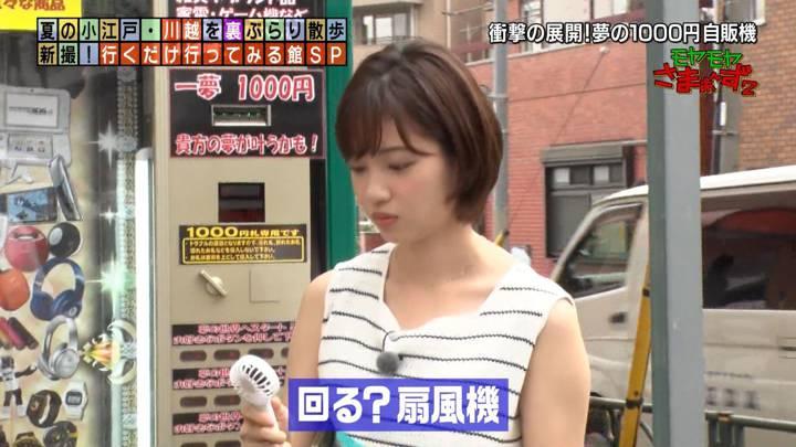 2020年08月09日田中瞳の画像04枚目