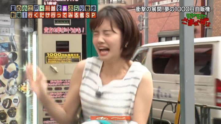 2020年08月09日田中瞳の画像05枚目