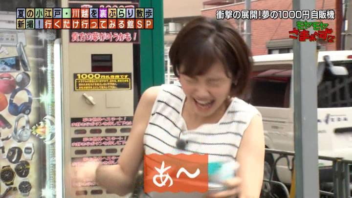 2020年08月09日田中瞳の画像06枚目