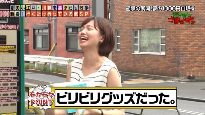 2020年08月09日田中瞳の画像08枚目