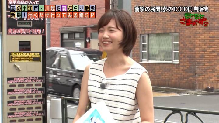 2020年08月09日田中瞳の画像09枚目