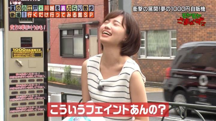 2020年08月09日田中瞳の画像10枚目