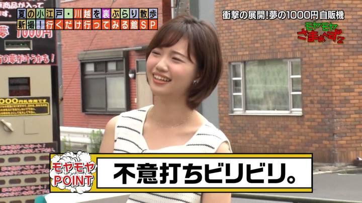 2020年08月09日田中瞳の画像11枚目