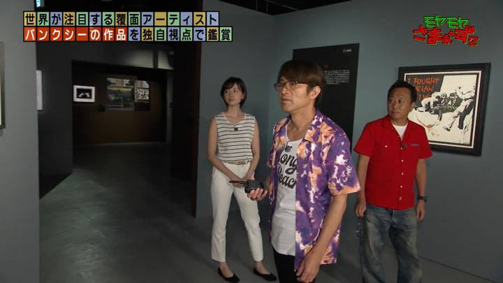 2020年08月09日田中瞳の画像14枚目
