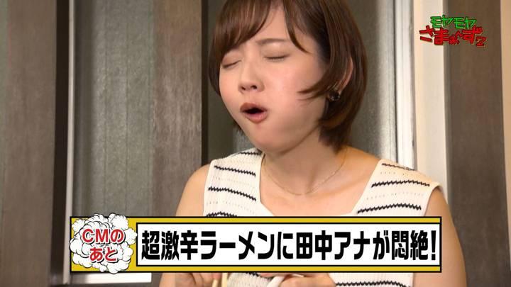 2020年08月09日田中瞳の画像17枚目