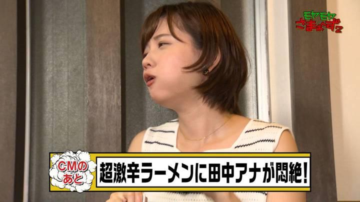 2020年08月09日田中瞳の画像18枚目