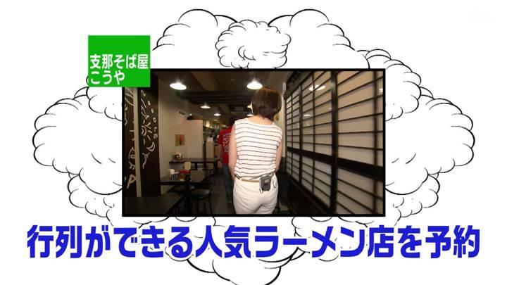 2020年08月09日田中瞳の画像19枚目