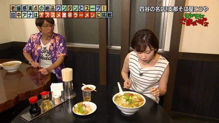2020年08月09日田中瞳の画像20枚目