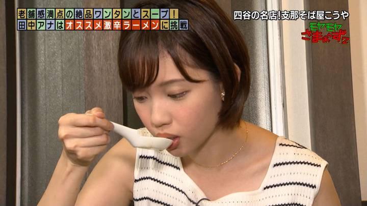 2020年08月09日田中瞳の画像22枚目