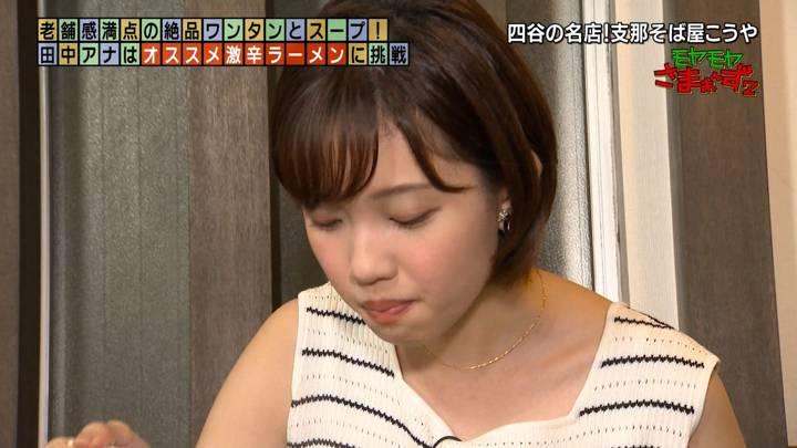 2020年08月09日田中瞳の画像24枚目