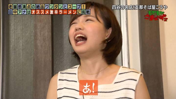2020年08月09日田中瞳の画像25枚目