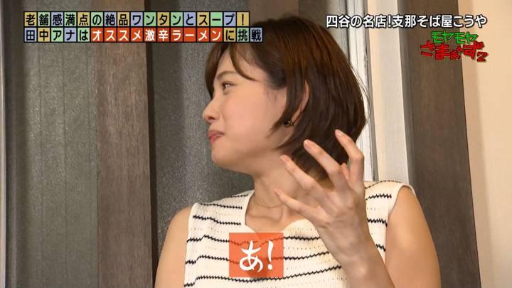 2020年08月09日田中瞳の画像26枚目