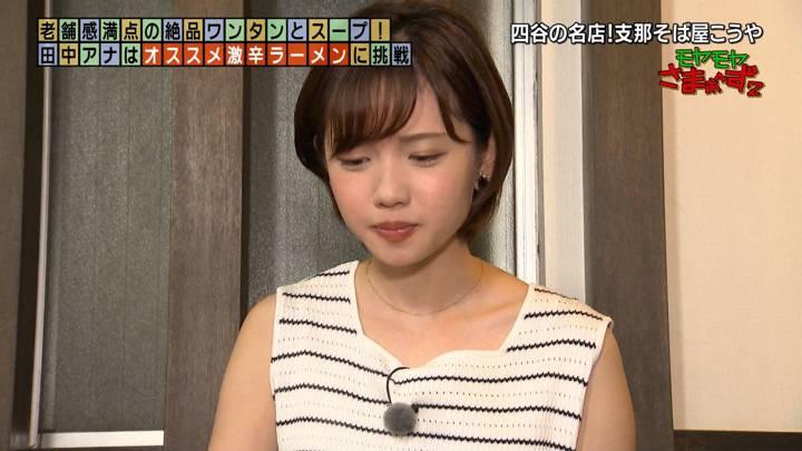 2020年08月09日田中瞳の画像27枚目