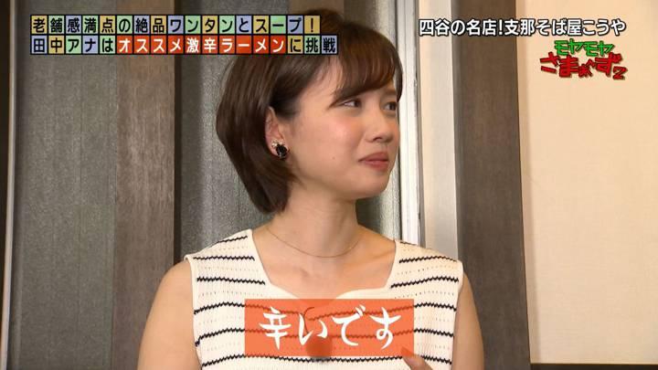 2020年08月09日田中瞳の画像28枚目