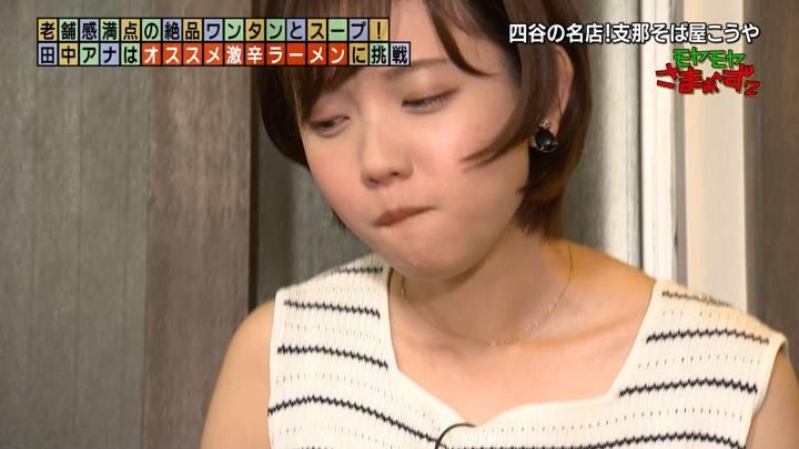 2020年08月09日田中瞳の画像31枚目