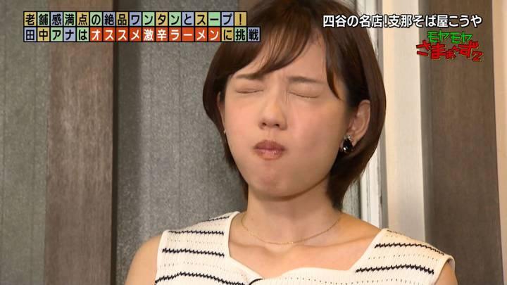 2020年08月09日田中瞳の画像32枚目