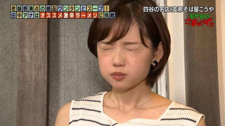 2020年08月09日田中瞳の画像33枚目
