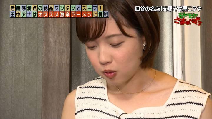 2020年08月09日田中瞳の画像34枚目