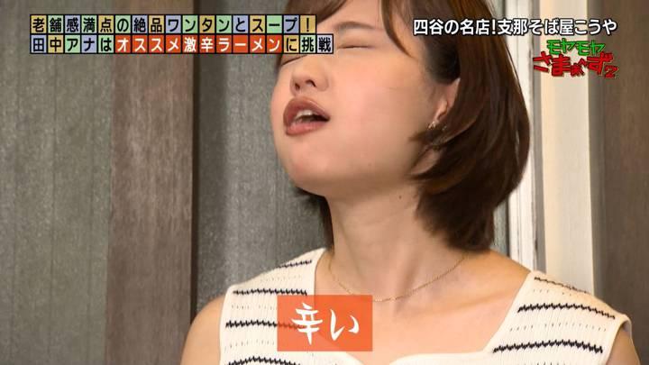 2020年08月09日田中瞳の画像35枚目
