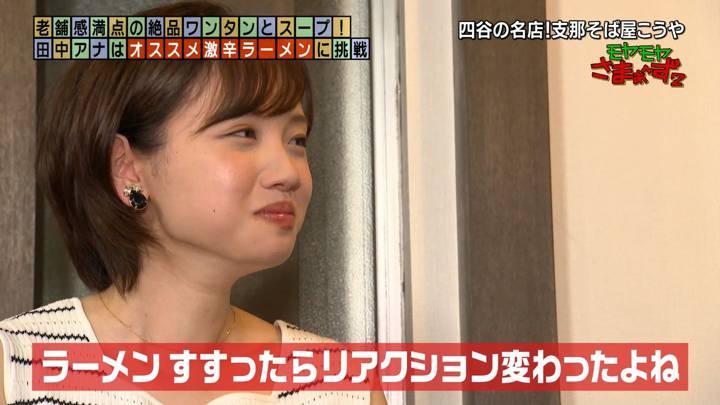 2020年08月09日田中瞳の画像36枚目