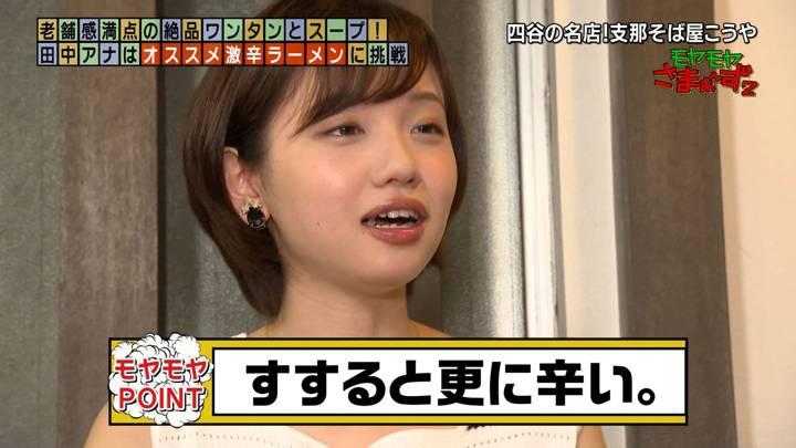 2020年08月09日田中瞳の画像37枚目