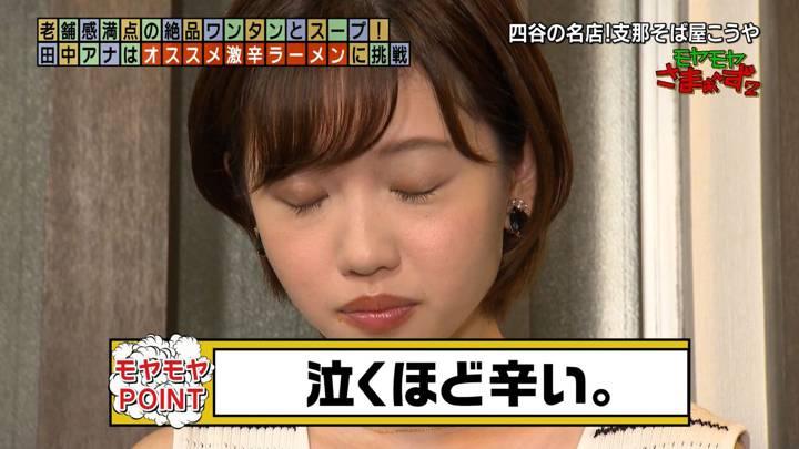 2020年08月09日田中瞳の画像38枚目