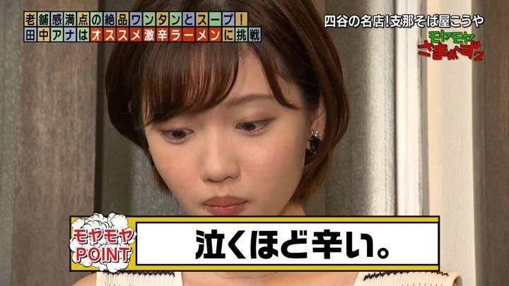 2020年08月09日田中瞳の画像39枚目