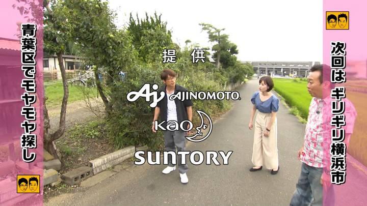 2020年08月09日田中瞳の画像41枚目