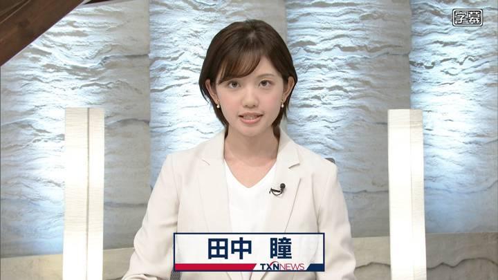 2020年08月09日田中瞳の画像44枚目