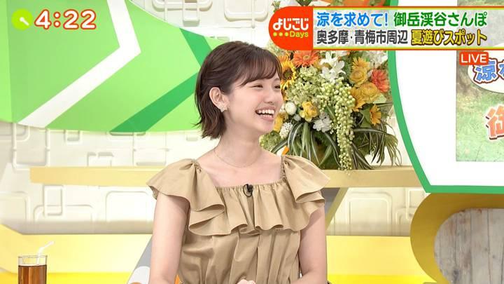 2020年08月11日田中瞳の画像07枚目