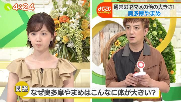 2020年08月11日田中瞳の画像09枚目