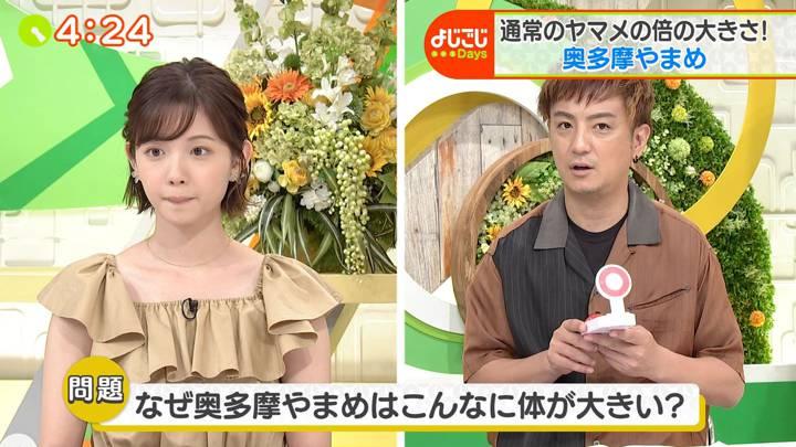 2020年08月11日田中瞳の画像11枚目